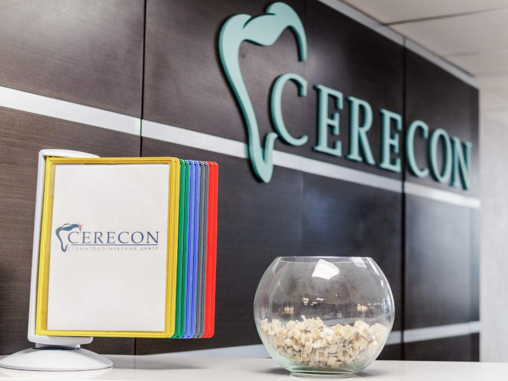 Стоматология Церекон